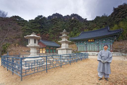 Einsiedelei bei Haensa - Korea