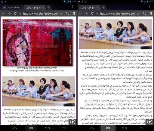 In The news agency (shofenew) Presenze e Assenze 6 agosto 2014