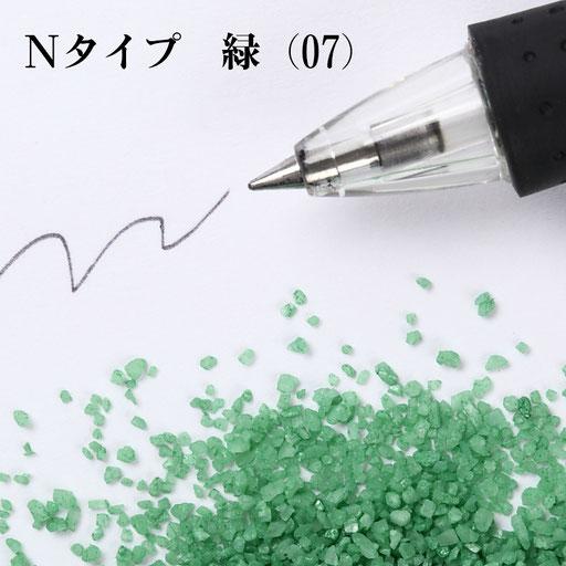 Nタイプ 緑