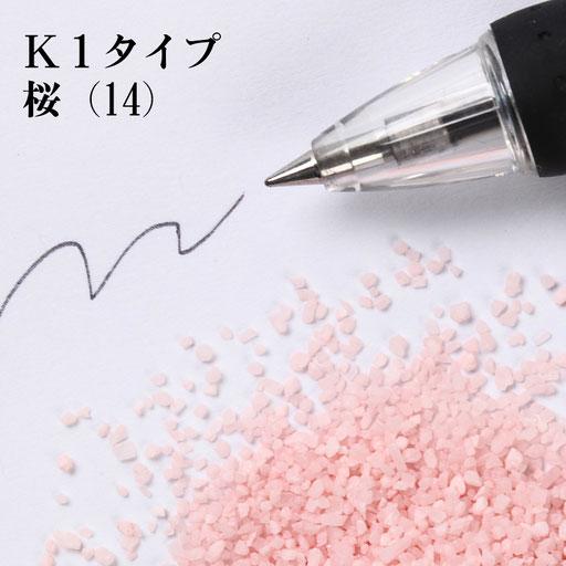 K1タイプ 桜