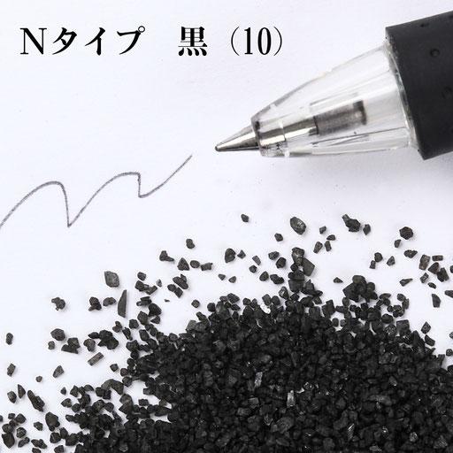 Nタイプ 黒