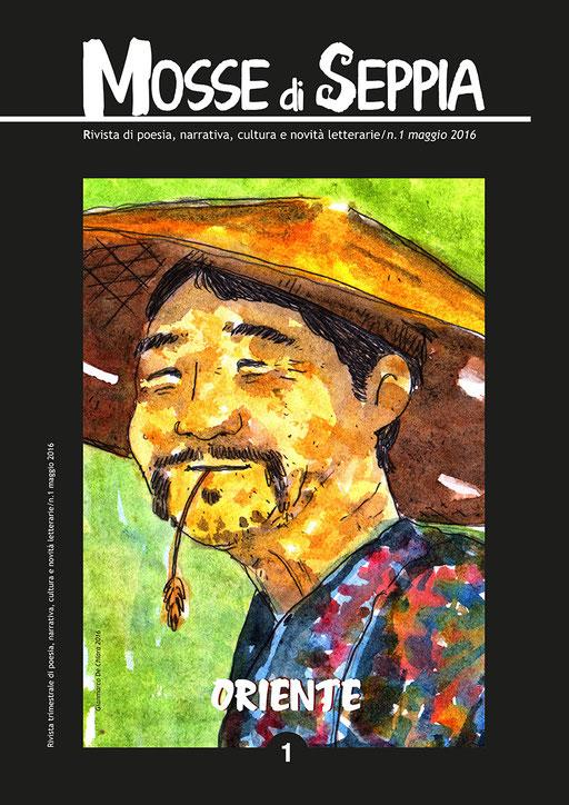 Mosse di Seppia n. 1, maggio 2016