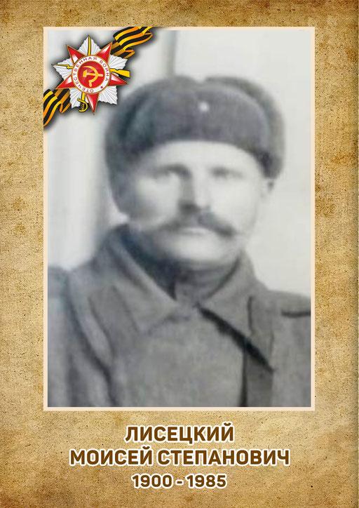 Родственники: Маслов Анатолий