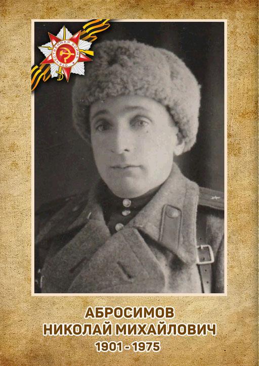 Родственники: Одинцов Александр