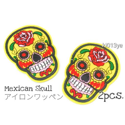 2枚☆約72×53mm メキシカンスカル刺繍アイロンワッペン ハロウィン☆イエロー【ki013ye】