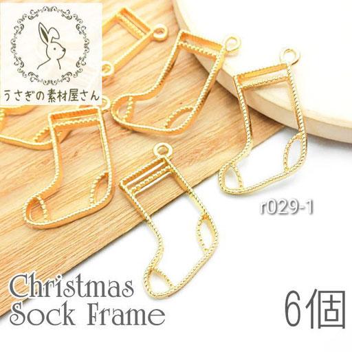 空枠 レジン枠 クリスマスフレーム ソックス くつ下 空枠チャーム 6個/r029-1