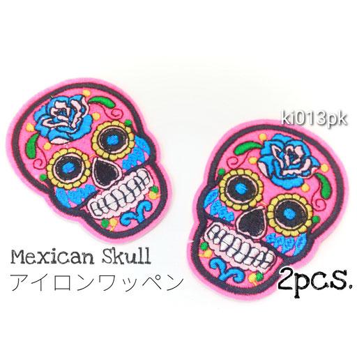2枚☆約72×53mm メキシカンスカル刺繍アイロンワッペン ハロウィン☆ピンク【ki013pk】