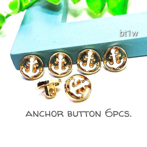 6個☆アンカーデザインのボタンパーツ☆ホワイト【bt1w】