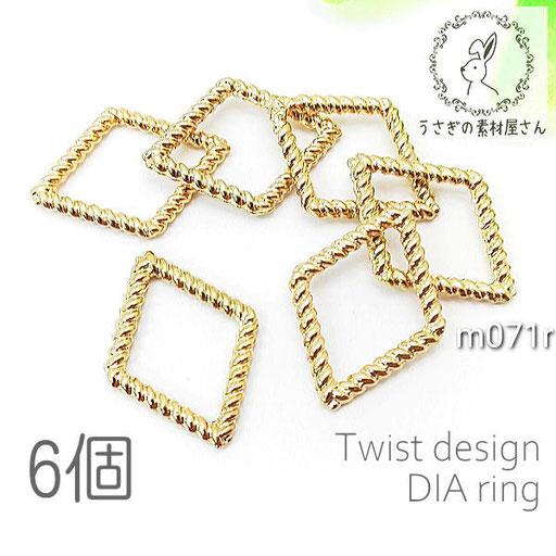 訳アリ 空枠 ダイヤ型 菱形 ツイスト デザインフレーム レジン枠 メタル パーツ チャーム 6個/m071r