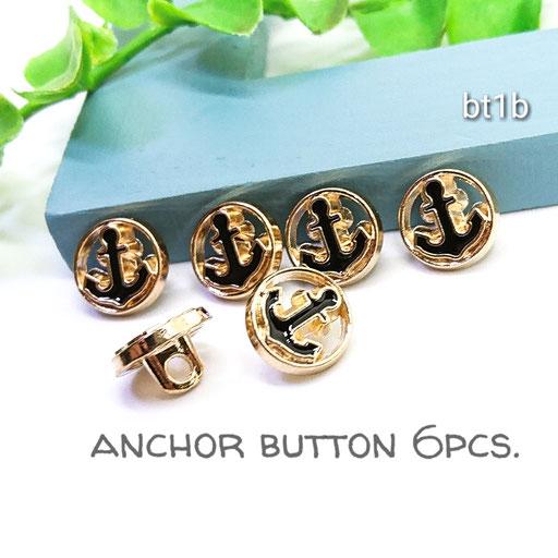 6個☆アンカーデザインのボタンパーツ☆ブラック【bt1b】