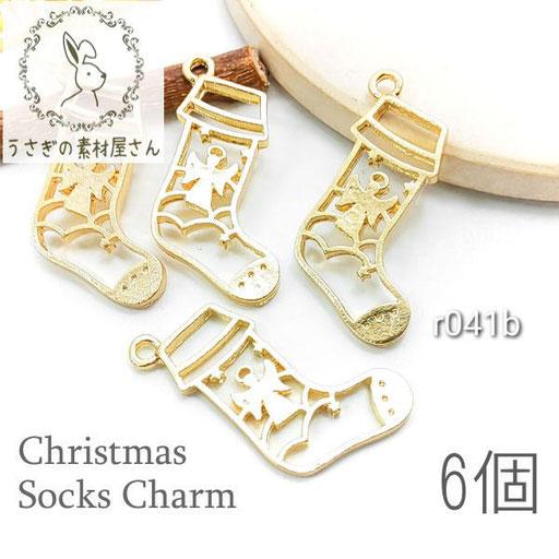 空枠 レジン枠 クリスマスフレーム ソックス くつ下 空枠チャーム 6個/B 天使/r041b
