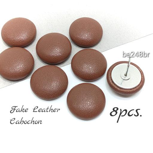 8個 約15mm フェイクレザー*サークルカボション ブラウン【be248br】
