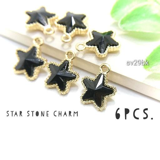 6個☆星のアクリルストーンチャーム☆ブラック【sv29bk】