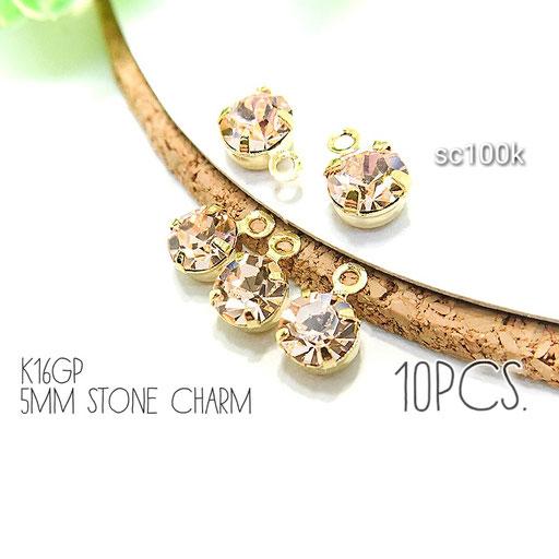 10個☆約5mm * 台座高品質鍍金 *チェコクリスタル*チャーム☆ライトピーチ:k16gp【sc100k】