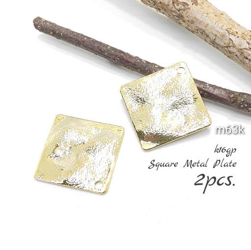 2個☆1辺 約12mm 高品質エンボススクエアメタルパーツ k16gp【m63k】