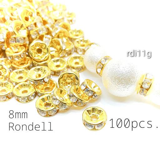 約100個 特価*8mm Bストーンロンデル/スペーサー ☆ゴールド色【rdi11g】