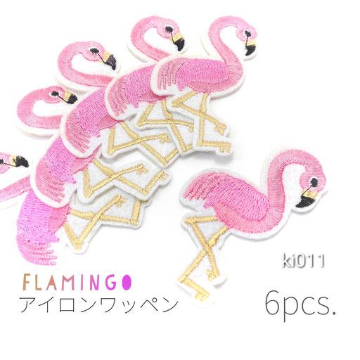 6枚☆約70×43mm ピンクフラミンゴ刺繍アイロンワッペン【ki011】