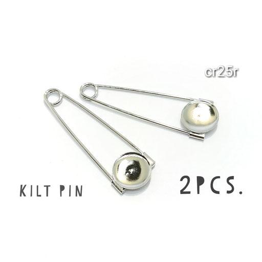2個☆韓国製*14mm 凹皿つきカブトピン☆ロジウム色【cr25r】