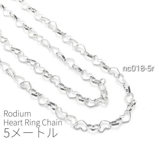 5メートルカット コマ幅約3.5mm 高品質ハートチェーン 本ロジウム【nc018-5r】
