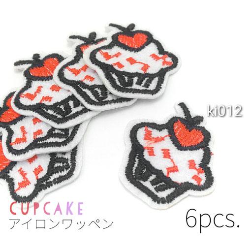 6枚☆約31×30mm カップケーキ刺繍アイロンワッペン【ki012】