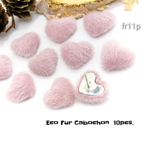 10個☆エコファー ふっくら ハートのカボション☆ ピンク【fr11p】