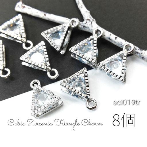 ストーンチャーム キュービックジルコニア トライアングル 三角 フレーム ガラスストーン 8個 cz/ロジウム色/sci019tr