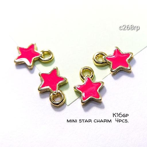 4個☆k16gp*高品質 * ミニ星のカラーチャーム☆ローズピンク【c268rp】