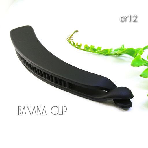 1個☆高品質ABS樹脂製 バナナクリップ土台☆検品済み☆マットブラック【cr12】