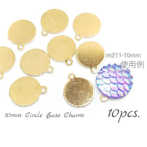 10個 10mm 銅製 サークルミニメタルプレート 貼り付け土台として【m211-10mm】