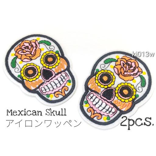 2枚☆約72×53mm メキシカンスカル刺繍アイロンワッペン ハロウィン☆ホワイト【ki013w】