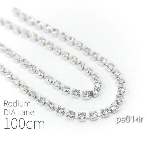 1本 約100cm 約2mm幅 クリスタルダイヤレーン 高品質☆本ロジウム【pe014r】
