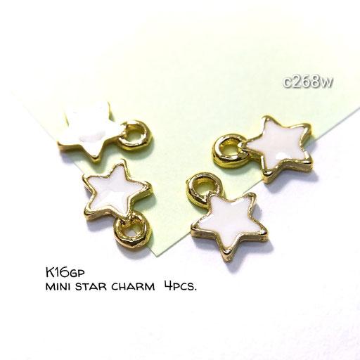 4個☆k16gp*高品質 * ミニ星のカラーチャーム☆ホワイト【c268w】