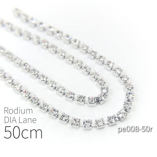 1本 約50cm 約2mm幅 クリスタルダイヤレーン 高品質☆本ロジウム【pe008-50r】