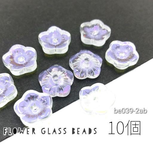 ビーズ フラワービーズ mini 8mm ガラス 花 デコパーツ 10個/オーロラ色/be039-2ab