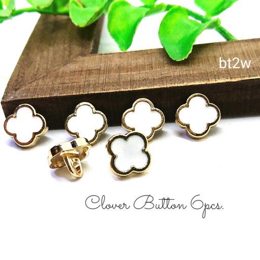 6個☆クローバーデザインのボタンパーツ☆ホワイト【bt2w】