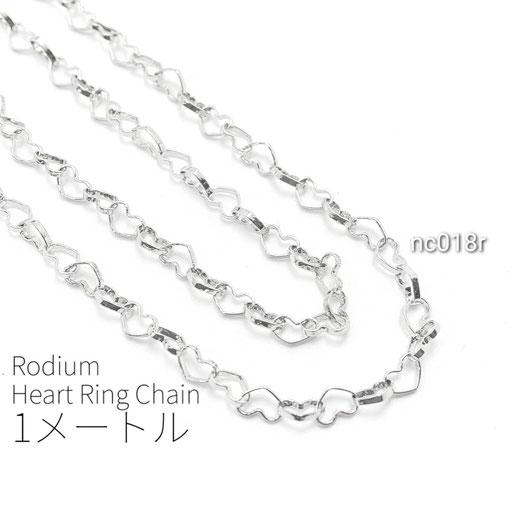 1メートルカット コマ幅約3.5mm 高品質ハートチェーン 本ロジウム【nc018r】