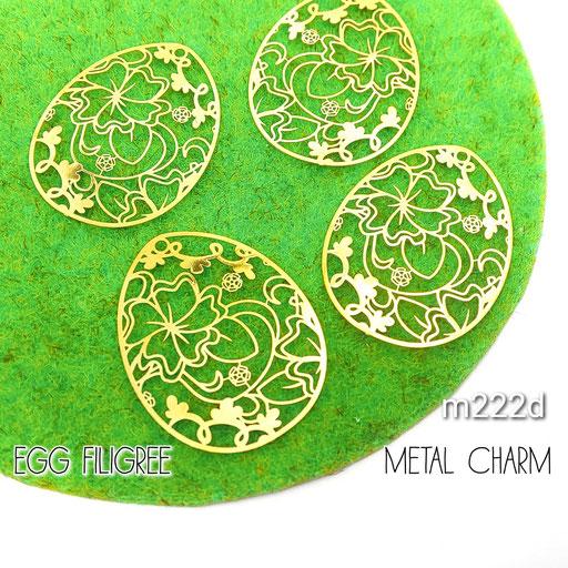 4個 薄*銅製 卵型 繊細な透かしメタルチャーム Dタイプ【m222d】