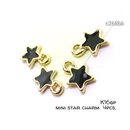 4個☆k16gp*高品質 * ミニ星のカラーチャーム☆ブラック【c268bk】