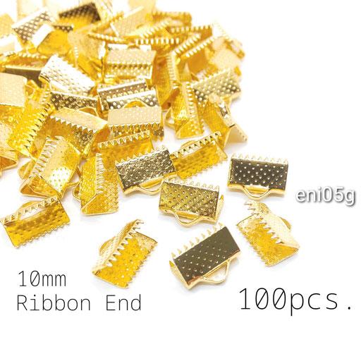 約100個☆約10mm幅 ワニ口リボンエンドパーツ ゴールド色【eni05g】