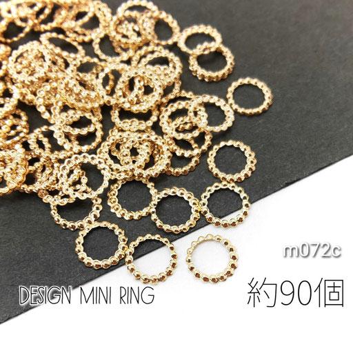 ネイル レジンに メタルリング ミニ 極小 パーツ 90個 銅製/5mm サークル/m072c