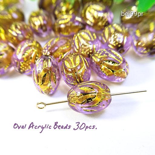 約30個☆長13㎜ 卵型のオーバルデザインアクリルビーズ☆プラム【bei99pr】