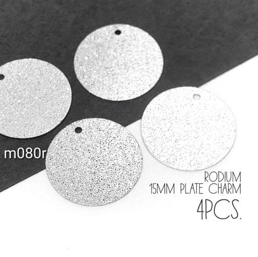 4個 高品質鍍金 約15mm エンボスメタルプレートチャーム ☆本ロジウム【m080r】
