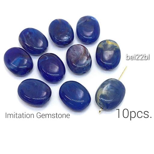 10個☆天然石調*楕円ビーズ☆ブルー【bei22bl】