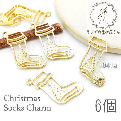 空枠 レジン枠 クリスマスフレーム ソックス くつ下 空枠チャーム 6個/A ツリー/r041a