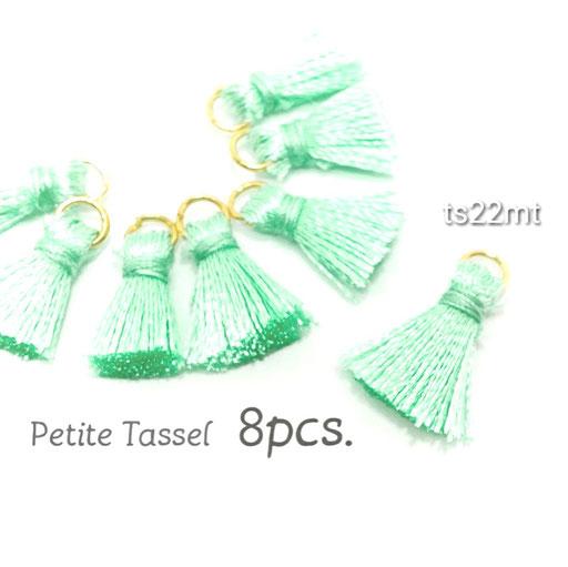 特価 8個 シンプル 刺繍糸ミニタッセル ミント【ts22mt】