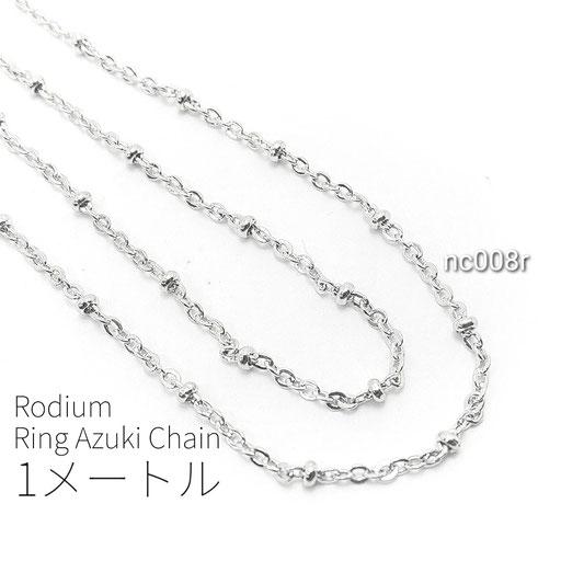1メートルカット コマ幅約1.8mm 高品質アズキチェーン 本ロジウム【nc008r】