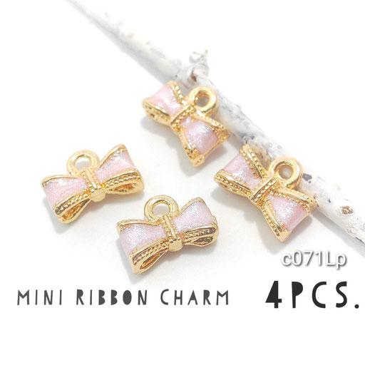 4個 立体リボンのミニカラーチャーム ライトピンク系【c071Lp】