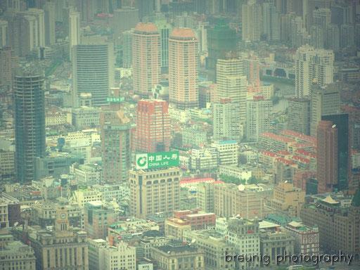 downtown, shanghai I