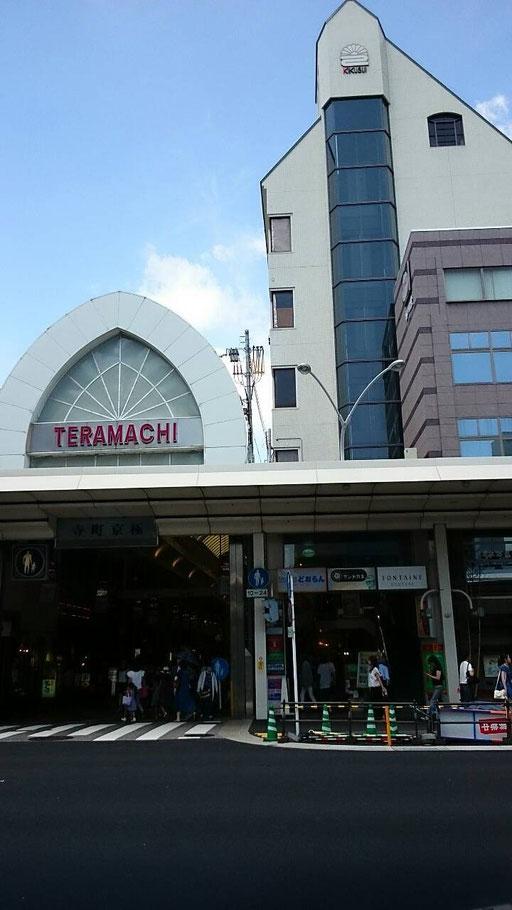 粋-teremachi-京都二次会1