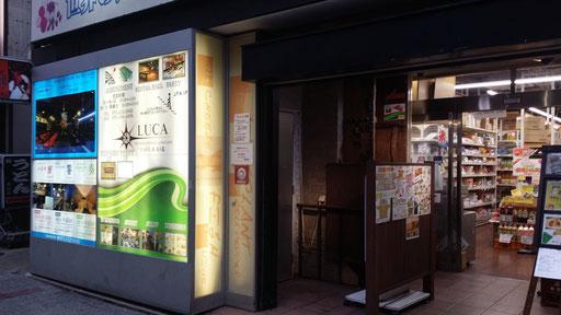 CAFE & BAR LUCA(ルカ)-京都二次会12